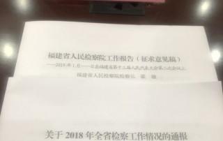 蔡思斌律师名片